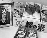 昭和40年代 製品群 受賞